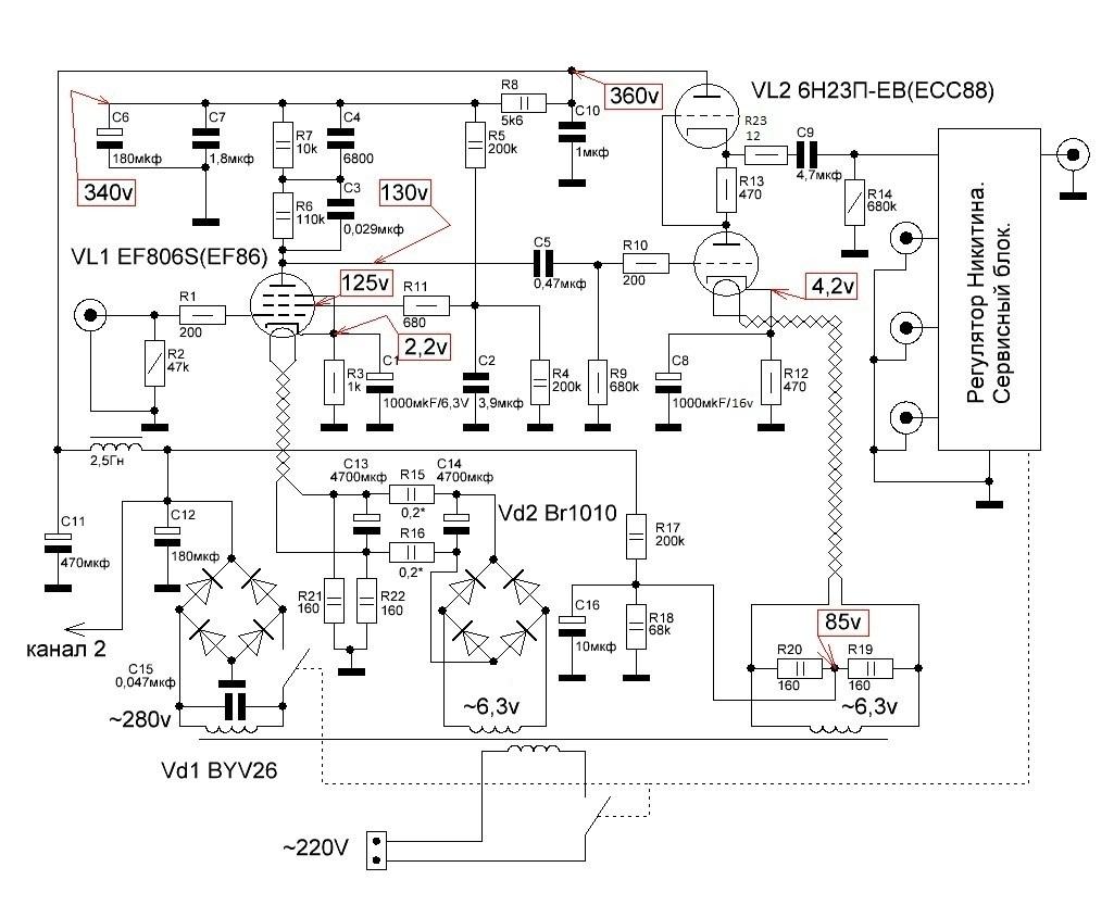 Схема корректор 6н23п